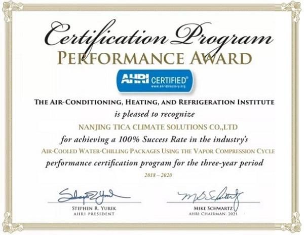 Сертификат AHRI - чиллеры с воздушным охлаждением TICA