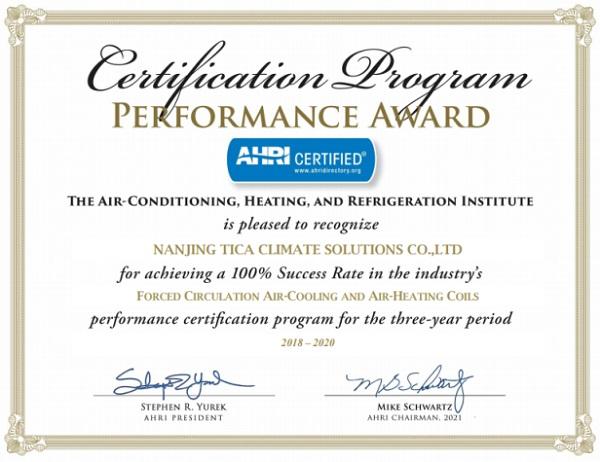 Сертификат AHRI на воздушные теплообменники TICA